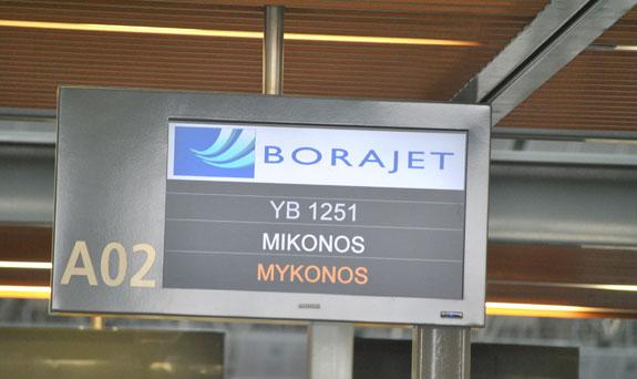 mykonos-bora-jet