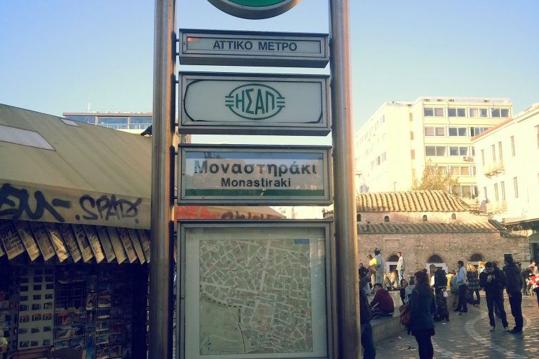 atina-metro-isareti