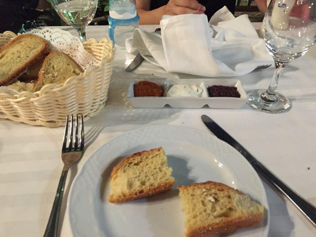 romios-baslangic